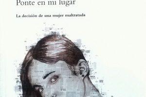 Olivia Roca 'Ponte en mi lugar' Presentación del libro + tertulia. @ elkar aretoa Donostia (Fermin Calbeton 21)