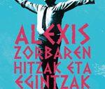 """Nikolas  Kazantzakis-en  """"Alexis  Zorbaren  hitzak  eta  egintzak""""  lanaren  hitzaurrea"""