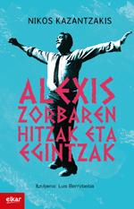 alexis_zorbaren_hitzak_egintzak